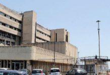 ex palazzo delle poste sostituito dalla cittadella giudiziaria